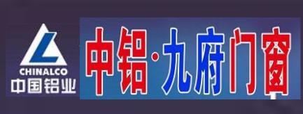 新邵县朝阳铝材营销中心