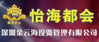 深圳金云海连锁店